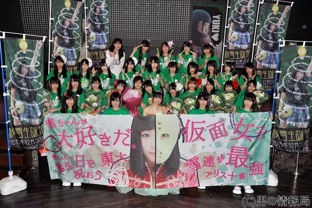 桜雪 生誕祭で「『アリスの檻』いつやるの? 今でしょ!」東大卒業後についても言及