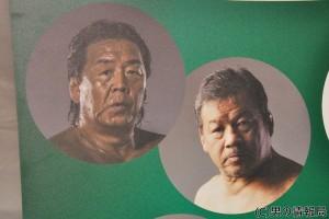 長州力vs藤波辰爾は乃木坂&HKTファンにどう映ったか?『GUM ROCK FES. IN 日本武道館』観戦記