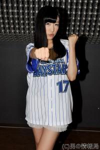 黒木ひなこ 連敗中の横浜DeNAベイスターズに「CS進出じゃなくて\横浜優勝/!」