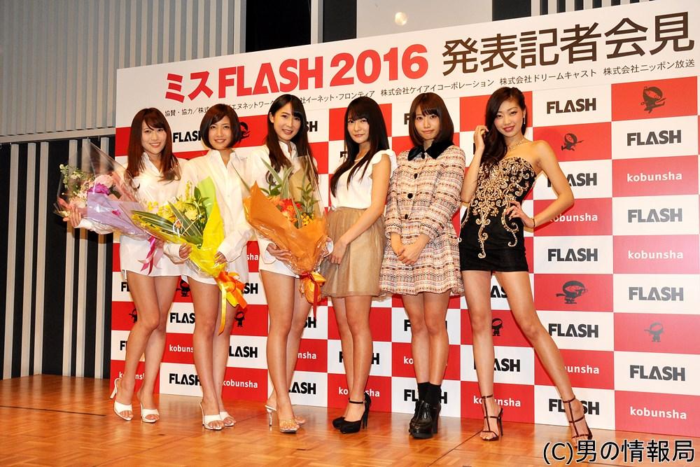 ミスFLASH2016はレースクイーン、パンクロッカー、ハロヲタ!白ビキニで魅了