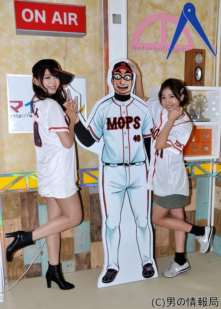 野球漫画のPRユニット・グラゼニ女子結成!為近あんな「ヤクルトの西田君が私を好きなのは知ってる」