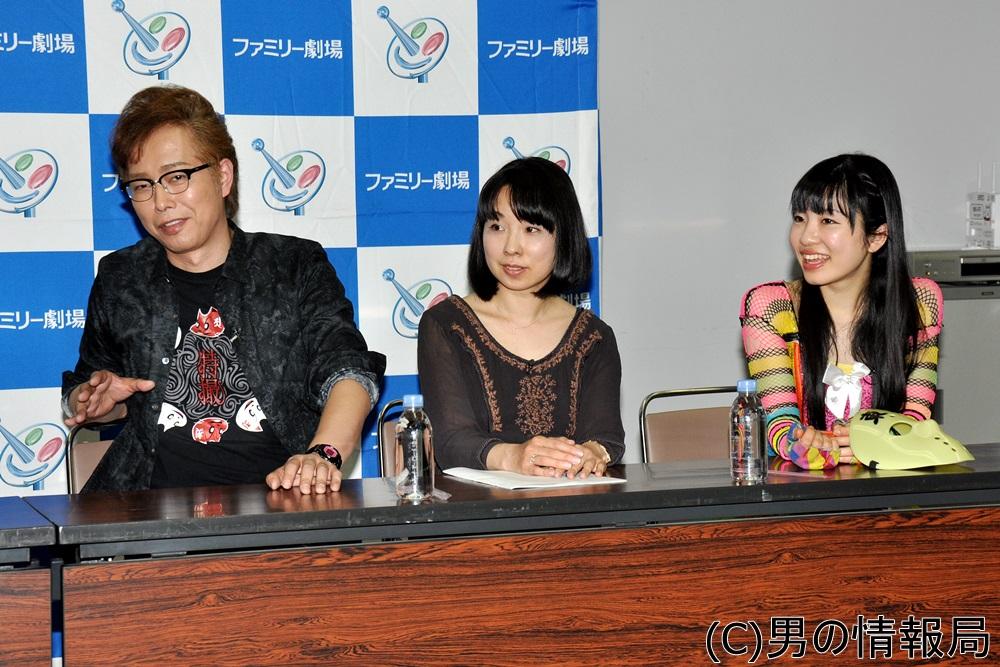 桜雪 ファミリー劇場特番収録は「東大の授業より面白い!」大槻ケンヂ ヒトラーで曲作りは…?