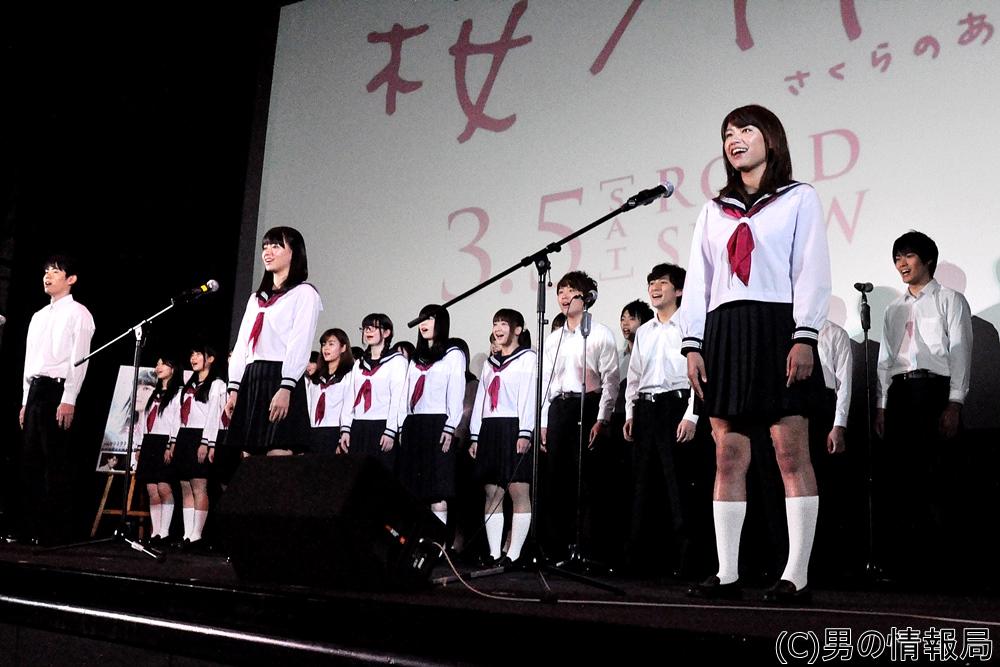 映画初主演・山本舞香 制服で「桜ノ雨」を生合唱!「自信を持って観てくださいと言える」