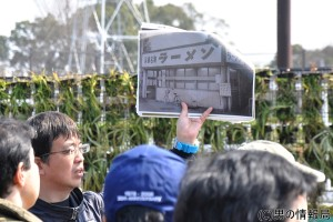 『川崎球場10.19~あれから10,000日目~』に行ってきた!①「晴れていても、中止になる球場」