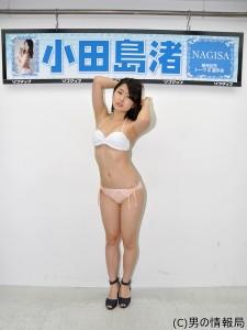 小田島渚 グラビア活動再開!「沖縄そばすすってたら、飛行機に乗り遅れた(笑)」