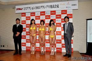 元SKE48佐藤聖羅『ミスアクション2015』グランプリ受賞!父親の影響でグラビアの道へ