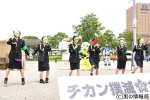 仮面女子 横浜で痴漢撲滅活動!立花あんな 痴漢被害告白も「私たちは優しいファンに恵まれている」