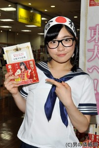 桜雪 セーラー服で初の著書イベント開催!「東大に合格した経験をみんなと共有したい」